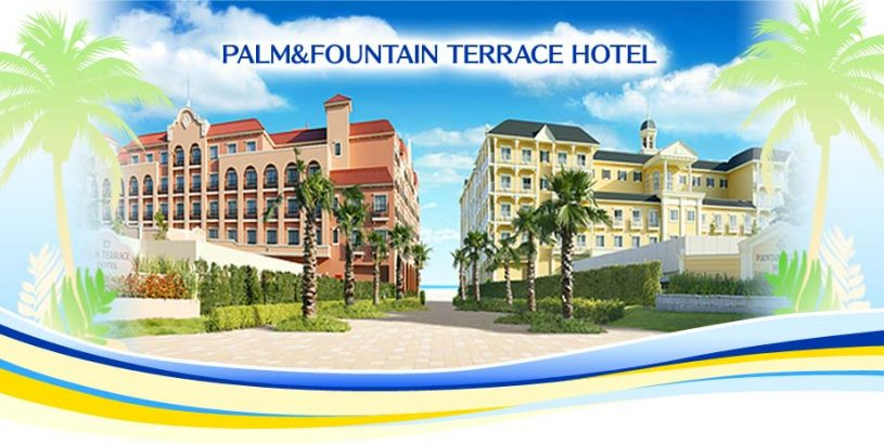 Palm & Fountain Terrace Hotel
